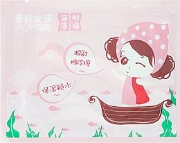 Düfte, Parfümerie und Kosmetik Straffende, regenerierende und feuchtigkeitsspendende Augenpatches - Pilaten Pila Girl Seaweed Eye Mask