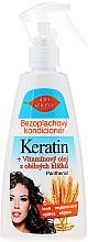 Düfte, Parfümerie und Kosmetik Haarspülung ohne Ausspülen mit Weizenkeimöl und Keratin - Bione Cosmetics Keratin + Grain Sprouts Oil Leave-in Conditioner