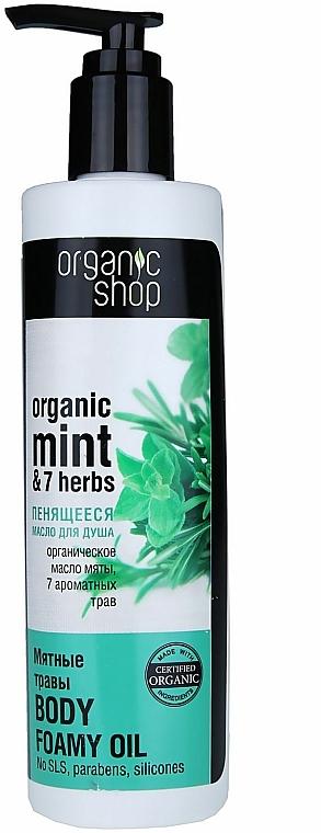 Duschöl mit Bio Minze und 7 Kräutern - Organic shop Body Foam Oil Organic Mint and 7 Herbs