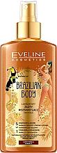 Düfte, Parfümerie und Kosmetik Highlighter für Körper mit Pfeffer- und Arganöl 5in1 - Eveline Cosmetics Brazilian Body Luxury Golden Body