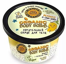 Düfte, Parfümerie und Kosmetik Nährendes Körperpeeling mit Mango und Chiasamen - Planeta Organica Mango&Chia Skin Super Food Body Scrub