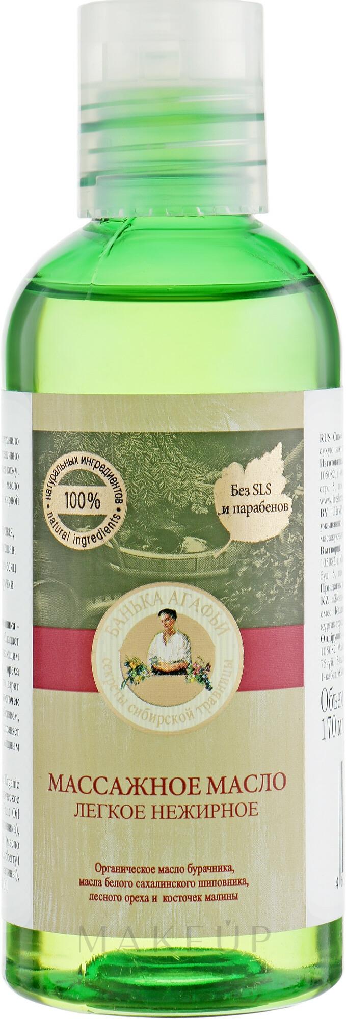 Massageöl - Rezepte der Oma Agafja — Bild 170 ml