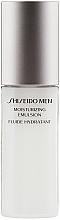 Düfte, Parfümerie und Kosmetik Feuchtigkeitsspendende Gesichtsemulsion - Shiseido Men Moisturizing Emulsion