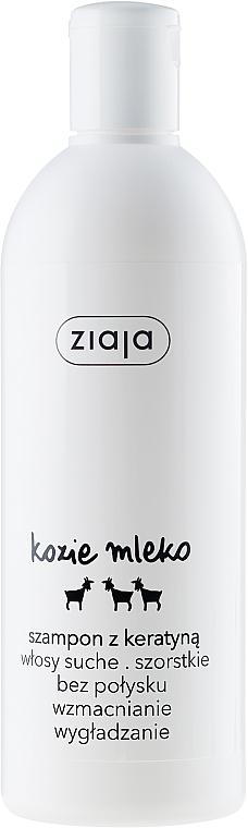 Stärkendes Keratin Shampoo für trockenes, stumpfes Haar - Ziaja Goat's Milk Strenghtening Nourishing Shampoo With Keratin