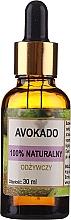 Düfte, Parfümerie und Kosmetik 100% natürliches Avocadoöl - Biomika Avokado Oil