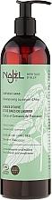 Düfte, Parfümerie und Kosmetik 2in1 Aleppo-Shampoo und Spülung für fettiges Haar - Najel Aleppo Soap 2in1 Shampoo & Conditioner for Oily Hair