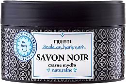 Düfte, Parfümerie und Kosmetik Natürliche schwarze Seife - Mohani Savon Noir Natural Soap