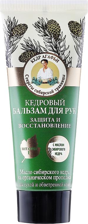 Handbalsam mit Zeder-Extrakt - Rezepte der Oma Agafja Pine Hand Balm