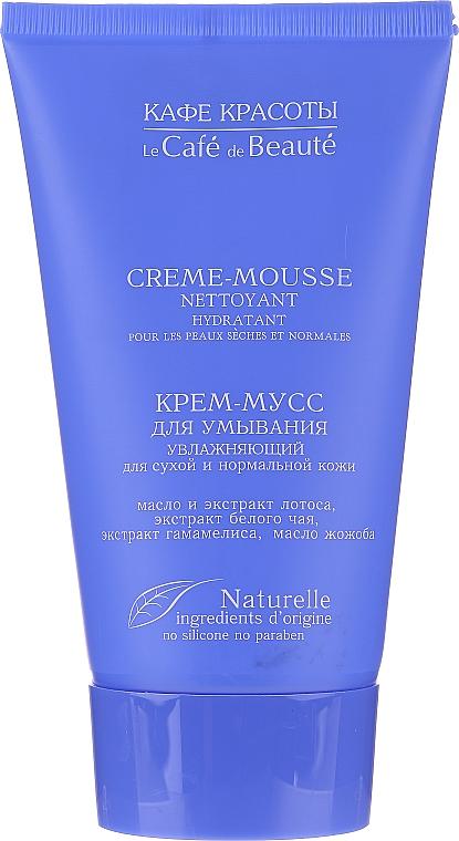 Feuchtigkeitsspendende Gesichtsreinigungscreme-Mousse für trockene und normale Haut - Le Cafe de Beaute Hydratant Cream-Mousse