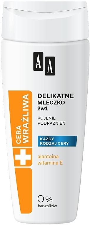 2in1 Reinigungsmilch mit Vitamin E für empfindliche Haut - AA Technolgia Wieku Cera Wrażliwa Delicate Milk 2 in 1