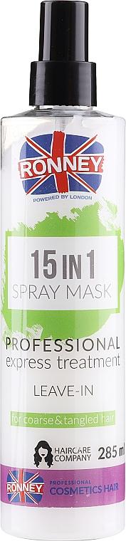 15in1 Haarspray für dickes und widerspenstiges Haar - Ronney 15in1 Spray Mask Professional Express Treatment Leave-In