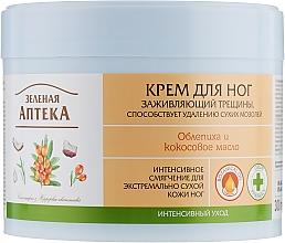 Düfte, Parfümerie und Kosmetik Pflegende Fußcreme mit Sanddorn gegen Schwielen - Green Pharmacy