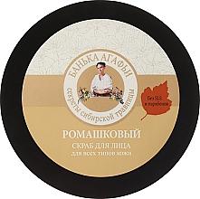 Gesichtspeeling mit Kamille - Rezepte der Oma Agafja — Bild N2