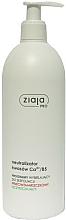 Düfte, Parfümerie und Kosmetik Professioneller Säure-Neutralisator mit Provitamin B5 - Ziaja Pro Acid Neutralizer Ca2 + /B5