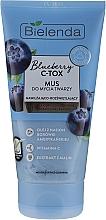 Düfte, Parfümerie und Kosmetik Gesichtsreinigungsmousse mit Vitamin C und Himbeerextrakt - Bielenda Blueberry C-Tox Face Mousse For Face Cleansing