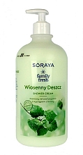 Düfte, Parfümerie und Kosmetik Duschcreme-Gel Frühlingsregen - Soraya Family Fresh