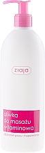 Düfte, Parfümerie und Kosmetik Massageöl mit Vitaminen - Ziaja Body Oil