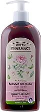 """Düfte, Parfümerie und Kosmetik Körperlotion """"Rose und Ingwer"""" - Green Pharmacy"""