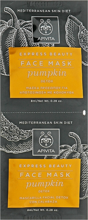 Entgiftende Gesichtsmaske mit Kürbis - Apivita Pumpkin Detox Mask