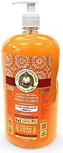 Düfte, Parfümerie und Kosmetik 9in1 Mehrzweck-Seife mit Sanddorn zur täglichen Reinigung - Rezepte der Oma Agafja