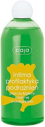 Gel für die Intimhygiene mit Kamille - Ziaja Intima Gel