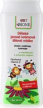 Düfte, Parfümerie und Kosmetik Babylotion mit Kamille, Aloe Vera und Vitamin E - Bione Cosmetics Kids Range Extra Gentle Creamy Body Lotion