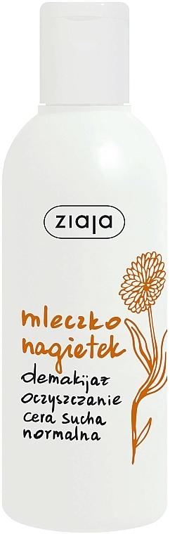 """Makeup Reinigungsmilch """"Ringelblumel"""" - Ziaja Make-Up Remover Milk"""