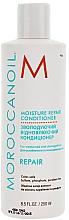 Düfte, Parfümerie und Kosmetik Feuchtigkeitsspendender und regenerierender Conditioner - MoroccanOil Moisture Repair Conditioner