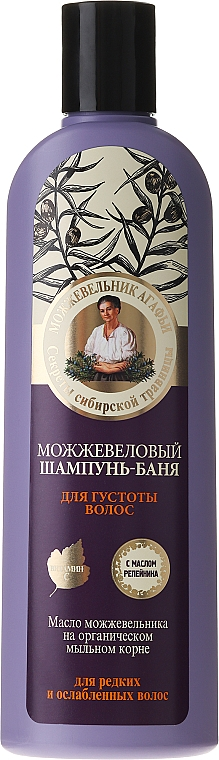 Verdichtendes Shampoo mit Wacholderextrakt - Rezepte der Oma Agafja