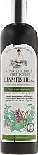 Düfte, Parfümerie und Kosmetik Traditionelles sibirisches Shampoo №2 zum Haaraufbau mit Birken-Propolis - Rezepte der Oma Agafja