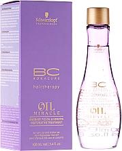 Düfte, Parfümerie und Kosmetik Stärkende Haarkur mit Kaktusfeigenöl und Keratin - Schwarzkopf Professional Bonacure Oil & Micro Keratin