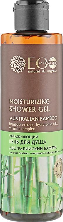 Feuchtigkeitsspendendes Duschgel mit Bambusextrakt, Vitaminkomplex und Hyaluronsäure - ECO Laboratorie