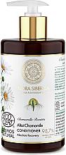 Düfte, Parfümerie und Kosmetik Erneuernde Intensivpflege für stark geschädigtes Haar - Natura Siberica Flora Siberica Altai Chamomile Hair Conditioner