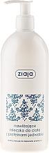 Düfte, Parfümerie und Kosmetik Feuchtigkeitsspendende Körperlotion mit Seidenprotein - Ziaja Body Milk