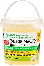 Düfte, Parfümerie und Kosmetik Regenerierende Haarbutter mit Brennnesselextrakt - Fito Kosmetik