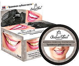 Düfte, Parfümerie und Kosmetik Fluoridfreie natürliche und aufhellende Zahnpasta mit Aktivkohle - Sabai Thai Herbal Charcoal Toothpaste