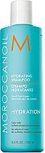 Düfte, Parfümerie und Kosmetik Feuchtigkeitsspendendes Shampoo - Moroccanoil Hydrating Shampoo