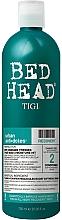 Düfte, Parfümerie und Kosmetik Feuchtigkeitsspendender Balsam für trockenes und strapaziertes Haar - Tigi Tigi Bed Head Urban Anti+dotes Recovery Conditioner