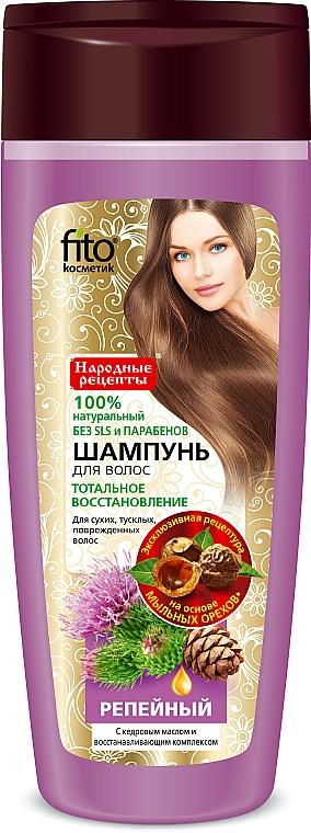 "Regenerierendes Shampoo ""Klette"" - Fito Kosmetik — Bild N1"
