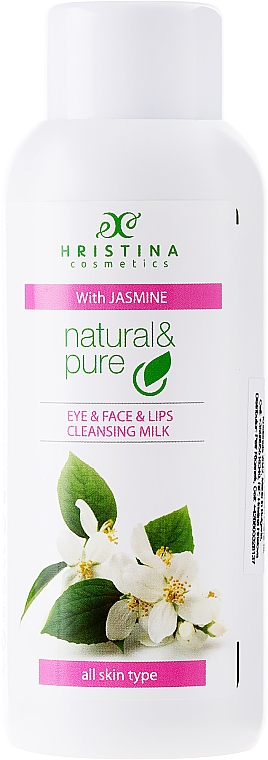 Gesichtsreinigungsmilch mit Jasminextrakt für alle Hauttypen - Hristina Cosmetics Cleansing Milk With Jasmine Extract