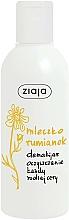 Reinigungsmilch mit Kamillenextrakt - Ziaja Cleansing Milk — Bild N1