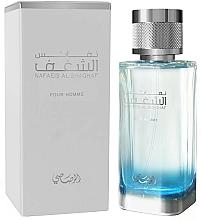 Düfte, Parfümerie und Kosmetik Rasasi Nafaeis Al Shaghaf Pour Homme - Eau de Parfum