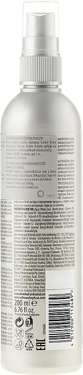Glättendes Haarspray - Schwarzkopf Professional Igora Expert Kit Equalizer — Bild N2