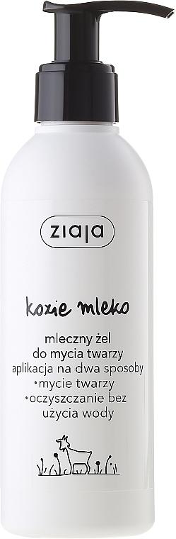 Gesichtsreinigungsgel mit Ziegenmilch - Ziaja Goat's Milk Face Wash Gel