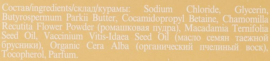 Gesichtspeeling mit Kamille - Rezepte der Oma Agafja — Bild N4