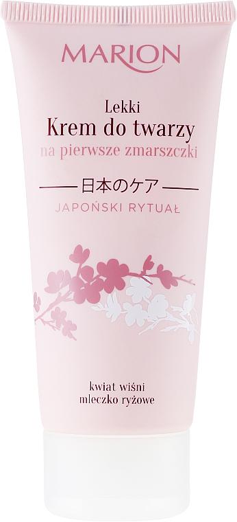 Leichte Gesichtscreme gegen die ersten Falten mit Hyaluronsäure und japanischen Kirschblüten - Marion Japanese Ritual Light Face Cream for First Wrinkles