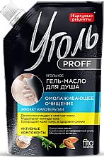 Düfte, Parfümerie und Kosmetik Anti-Aging Duschgel-Öl mit Aktivkohle - Fito Kosmetik Volksrezepte