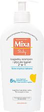 Düfte, Parfümerie und Kosmetik 2in1 Mildes Shampoo und Duschgel für empfindliche und delikate Babyhaut - Mixa Baby Gel For Body & Hair Shampoo