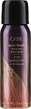 Düfte, Parfümerie und Kosmetik Haarspray für mehr Glanz und natürliche Locken - Oribe Brilliance & Shine Apres Beach Wave and Shine Spray