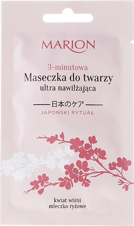 Feuchtigkeitsspendende Gesichtsmaske - Marion Japanese Ritual Moisturizing 3-minute Face Mask
